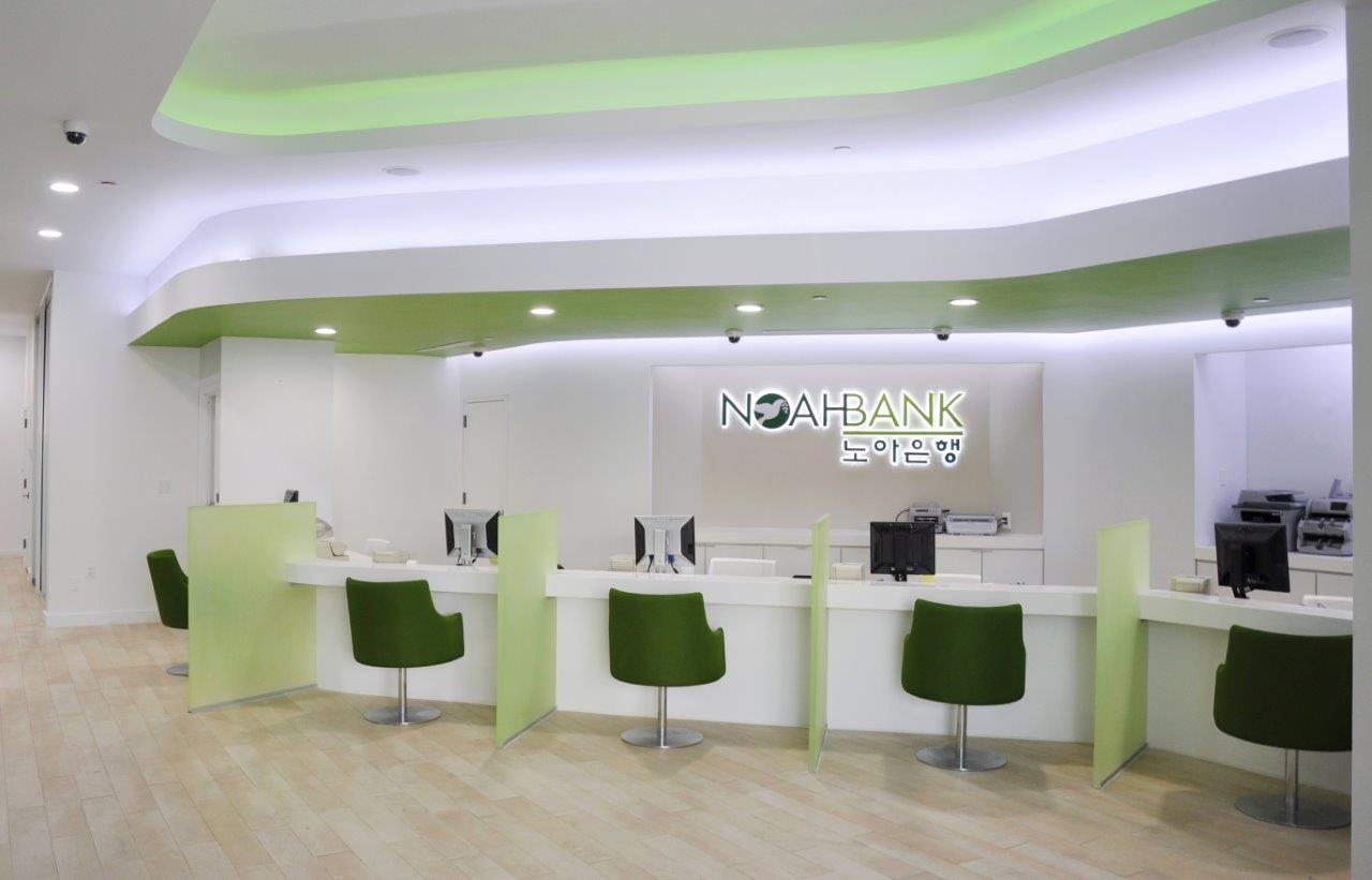 Noah Bank - Flushing - NY - KRION®