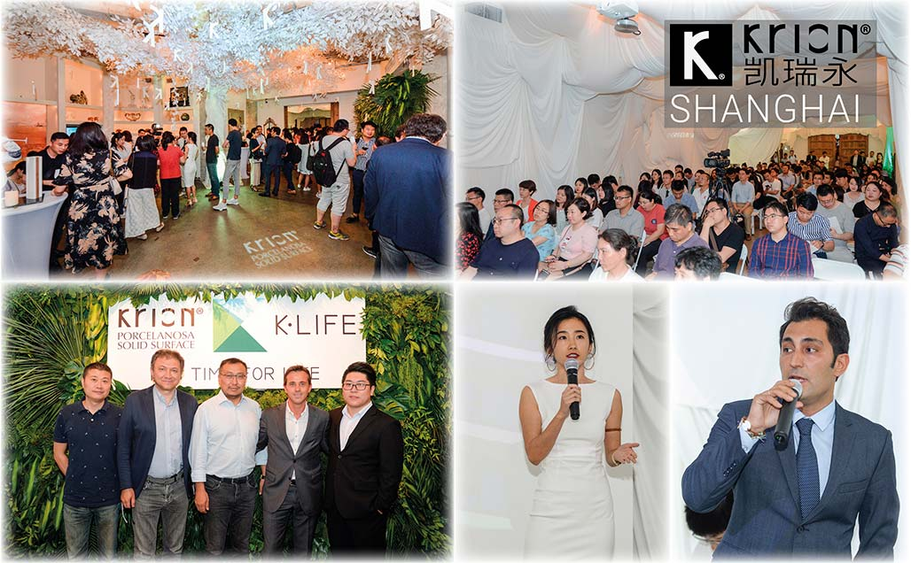 The CHAI living building, Shanghai, hosted the K-LIFE event, well-received by the professionals in attendance