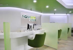 NoahBank – Nueva York – USA