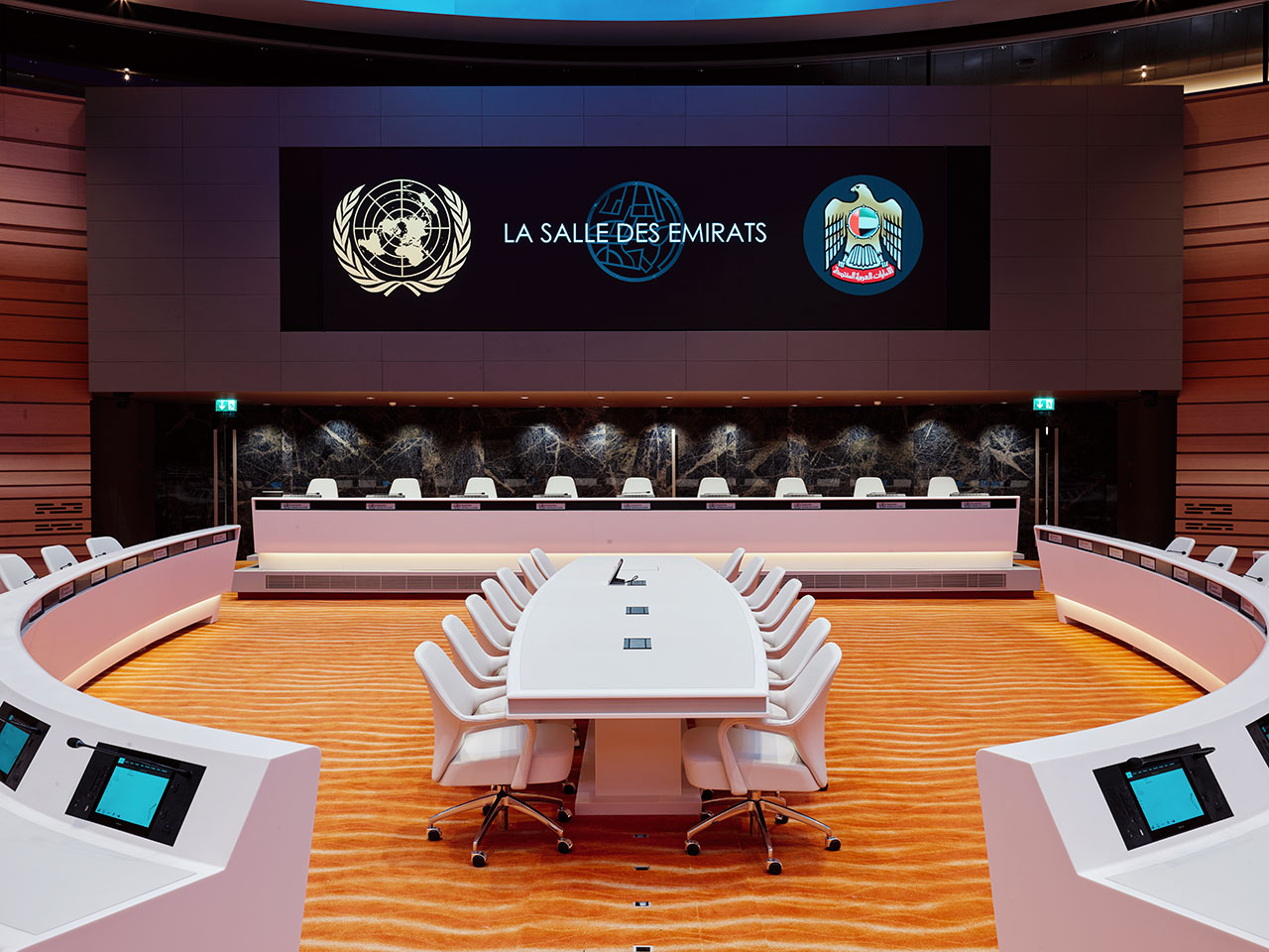 the emirates hall – onu – ginebra - suiza.   furniture