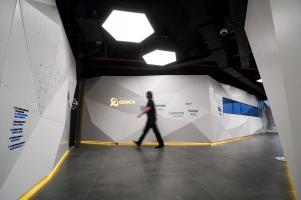 ORICA – Centro de Innovación - Santiago de Chile - Chile