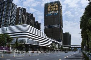 Zhongzhou - Shenzhen - China