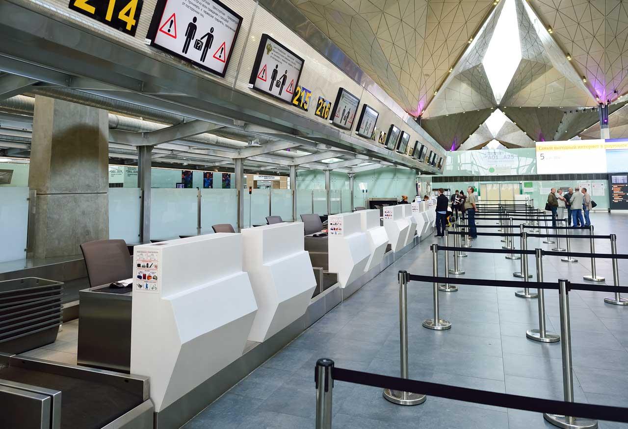 Pulkovo International Airport: description and infrastructure 45